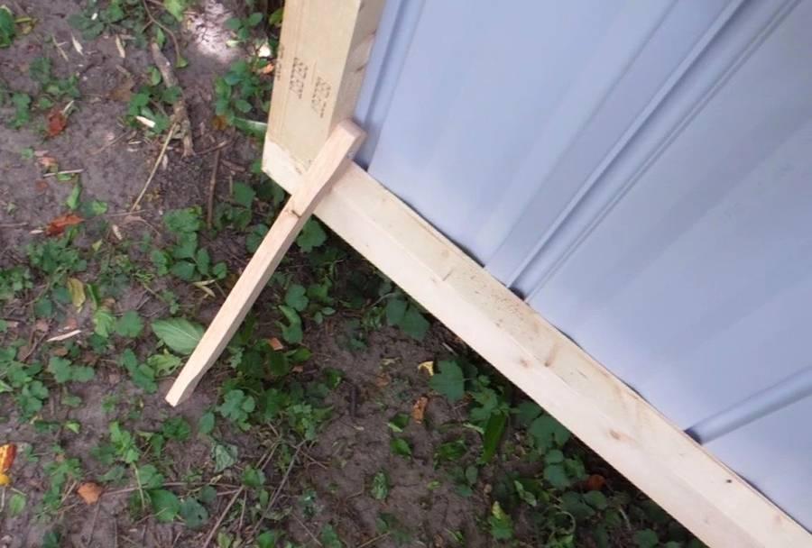 Sat down started swinging damaged inside-3944
